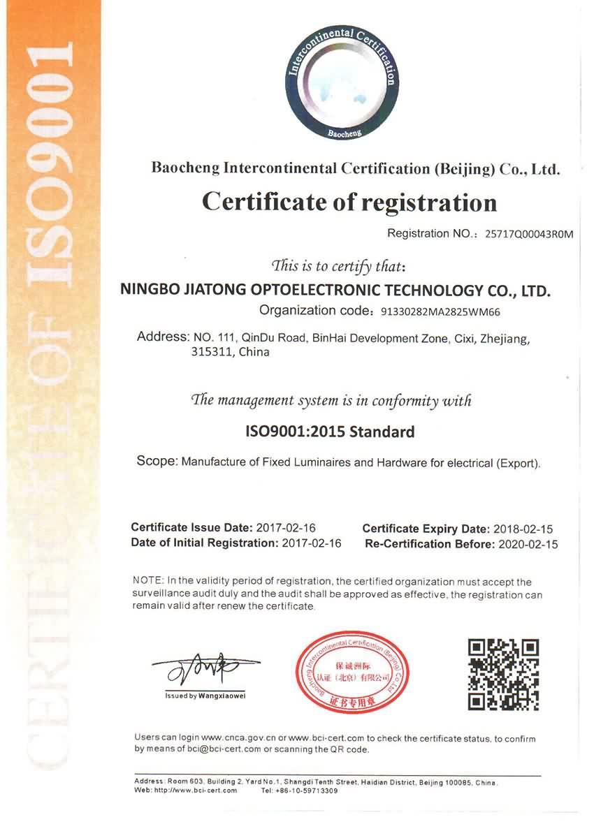 ISO 9001 English